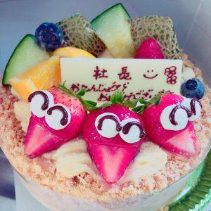 社長お誕生日おめでとうございます✨一緒にケーキ頂いちゃいました☺︎💓