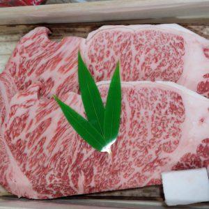 美味しいお肉シリーズ①