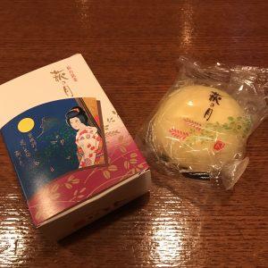 仙台土産『萩の月』🌙✨パッケージもすごく可愛い💕美味しかったです✨
