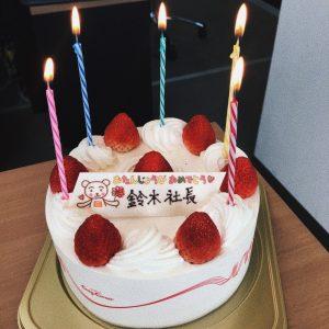 ★5月31日★東京オフィス S社長のお誕生日です🎂✨💕お誕生日おめでとうございます!!これからも明るい社長でいてくださいね✨