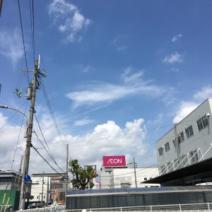 本日は、茨木市宇野辺周辺でご挨拶まわり!