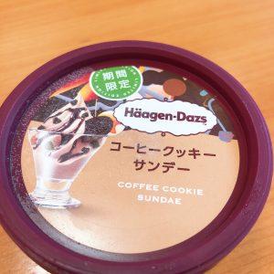 社長ありがとうございます(^ ^)期間限定美味しかったです♫