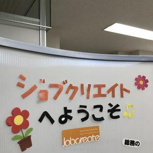 東京オフィス、みんなの自己紹介が貼ってあります^^4月から2名仲間が増えるので完成したら載せたいと思います🌸✨